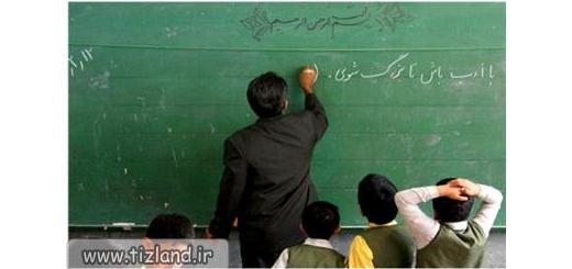 آموزش و پرورش غیر دولتی،قبل و بعد از انقلاب