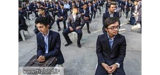 تمرکززدایی و عدم تصدی گری سیاست اصلی آموزش و پرورش