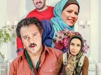 دانلود رایگان فیلم ایرانی جدید اصلا جور در نمیاد با لینک مستقیم