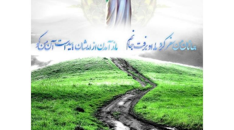 بیانی جامع و زیبا از زبان امام رضا علیه السلام