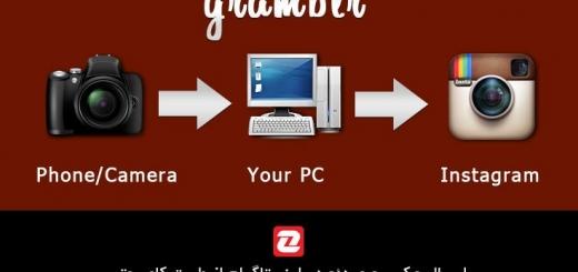 ارسال عکس و ویدئو در اینستاگرام از طریق کامپیوتر