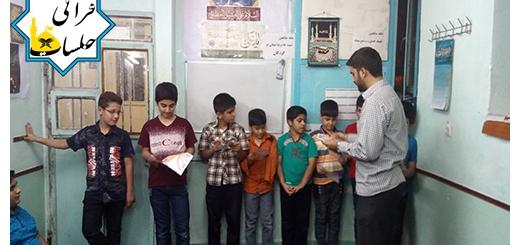 اهدای لوح تقدیر به شرکت کنندگان در کلاس های رمضان95 - 19 تیر 95