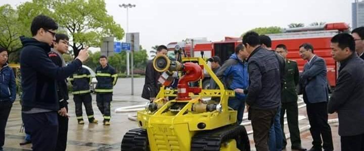 سیستم رباتیک اطفاء حریق