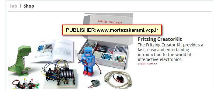 آموزش طراحی فیبر مدار چاپی(PCB) با نرم افزار Fritzing