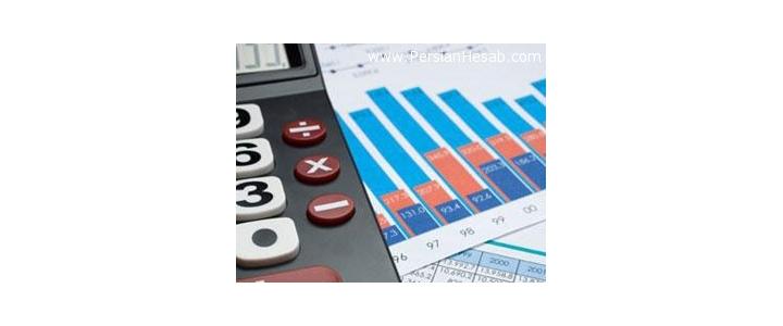 شرکتهای مشمول گزارش حسابرسی