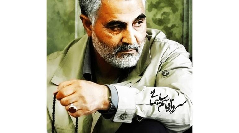 دانلود رایگان نرم افزار جدید زندگینامه سردار قاسم سلیمانی برای اندروید