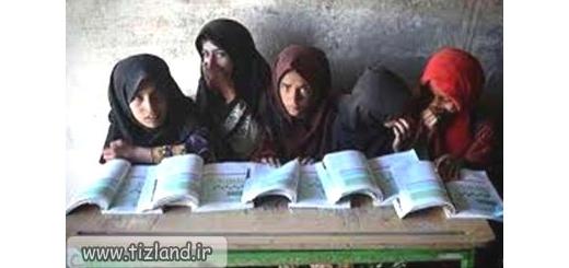 مدارس فرسوده و نظام آموزشی فرسوده تر