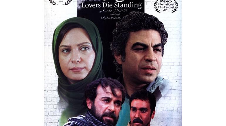 دانلود فیلم ایرانی جدید عاشق ها ایستاده می میرند