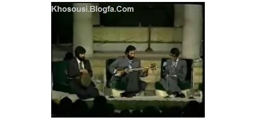 کنسرت تصویری راست پنجگاه – جشن هنر شیراز ۱۳۵۴ – استادان شجریان و لطفی و فرهنگفر