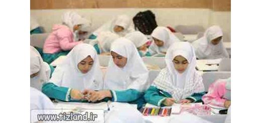 دانش آموزان و راه های افزایش عزت نفس