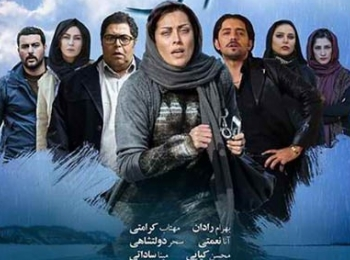 دانلود رایگان فیلم ایرانی جدید عصر یخبندان با لینک مستقیم