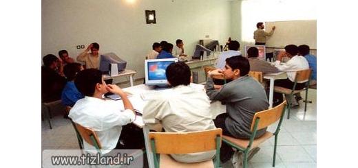 اعلام تغییرات هدایت تحصیلی دانش آموزان پایه نهم