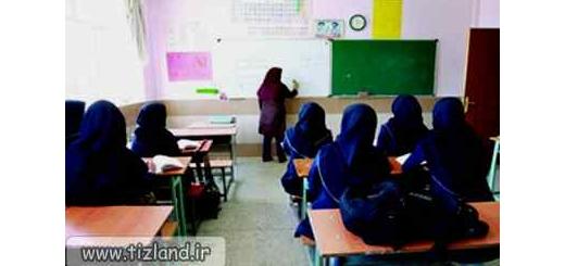 مدارس تیزهوشان آموزش را نابود کرده اند