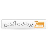 دانلود تحقیق «تعلیق مجازات»