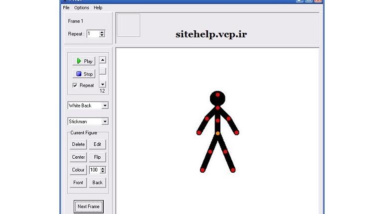 دانلود رایگان نرم افزار جدید انیمیشن سازی برای افراد مبتدی