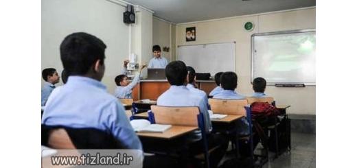 هدایت تحصیلی دانش آموزان به مدارس غیردولتی!