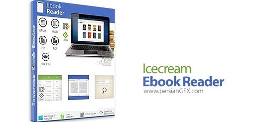 دانلود نرم افزار مدیریت و مطالعه ی کتاب های الکترونیکی