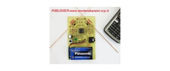 مدار تشخیص تماس ورودی موبایل