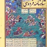 Shahnameh   شاهنامه حکیم ابوالقاسم فردوسی یکی از برجسته ترین آثار حماسی جهان