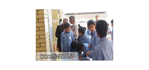 انتخابات شورای دانش آموزی مدرسه تیزهوشان برگزار شد