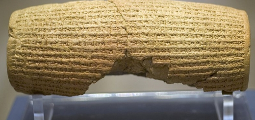 Cyrus the Great Charter   منشور کوروش افتخار ایران