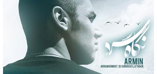 Armin - Negah Sard