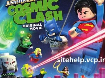 دانلود رایگان انیمیشن لگو LEGO: Justice League – Cosmic Clash 2016