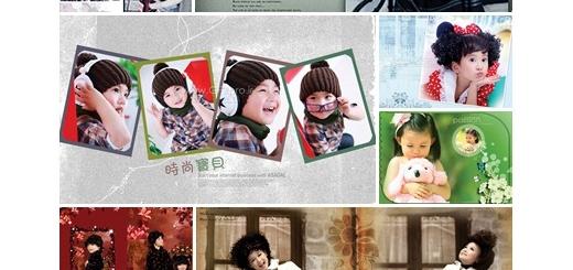 دانلود مجموعه تصاویر لایه باز کودکان - دی وی دی 54 تا 56