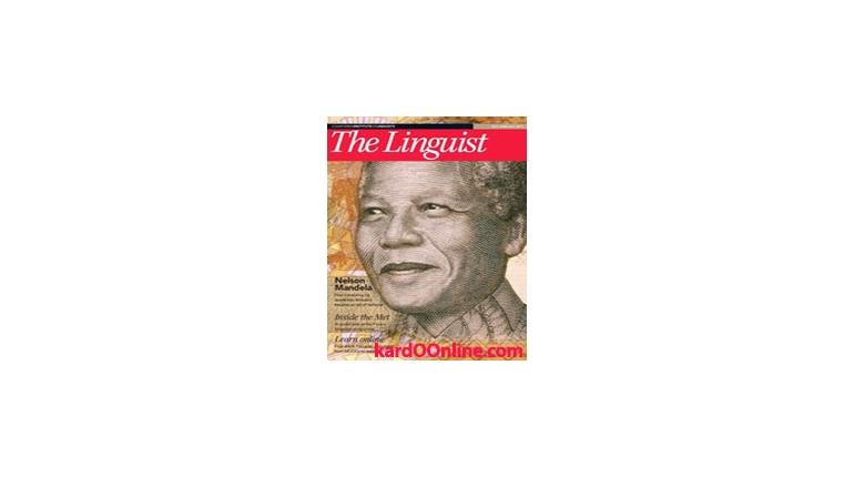 دانلود مجله زبانشناسی The Linguist Magazine 52/3