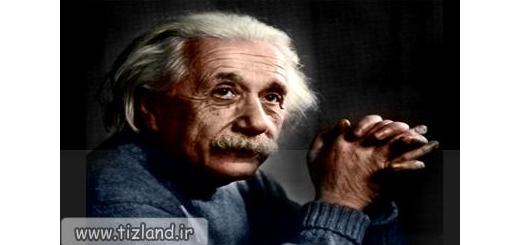 زندگینامه آلبرت انیشتین