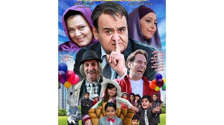 دانلود فیلم ایرانی جدید بچگیتو فراموش نکن با لینک مستقیم