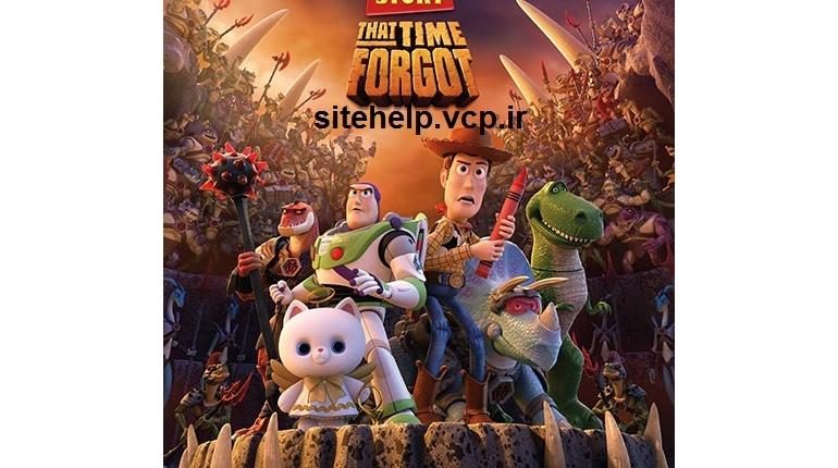 دانلود رایگان دوبله انیمیشن Toy Story That Time Forgot 2014