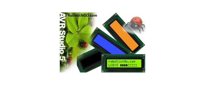 AVR Studioکار با انواع LCD های کاراکتری به کمک ۵