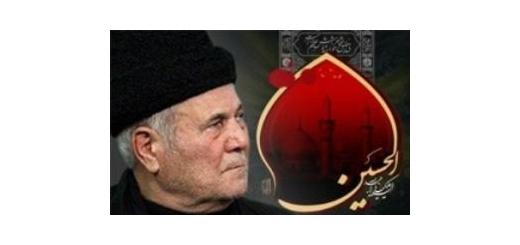 وزیرفرهنگ و ارشاد اسلامی: راه سلیم ادامه دارد؛ چرا که راه سالار شهیدان و زینب کبری (س) ادامه دارد