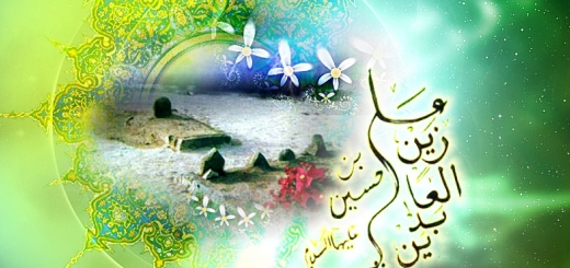 مجموعه تصاویر ولادت امام سجاد(ع) / دانلود
