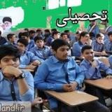 تحصیل جهشی 4700 دانش آموز در سال جاری
