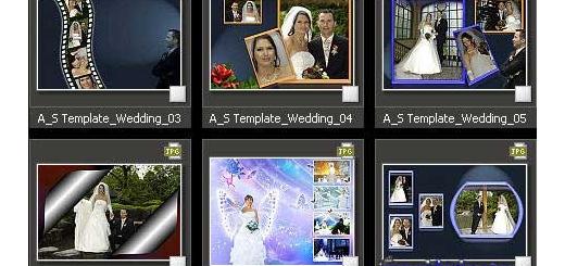 دانلود آلبوم دیجیتال عروس و داماد