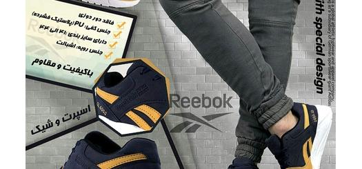 کفش مردانه ریباک مدل GL6000 با طراحی فوق العاده شیک