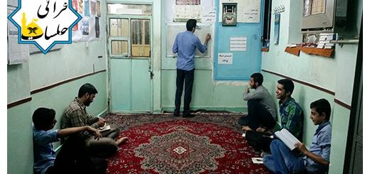 مسابقه اجرای بحث حلیه القرآن گروه دوم 28 تیر 95