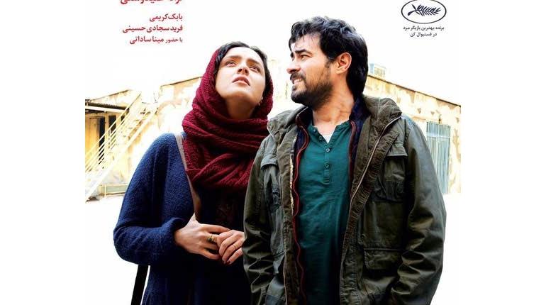 دانلود رایگان فیلم ایرانی جدید فروشنده با لینک مستقیم