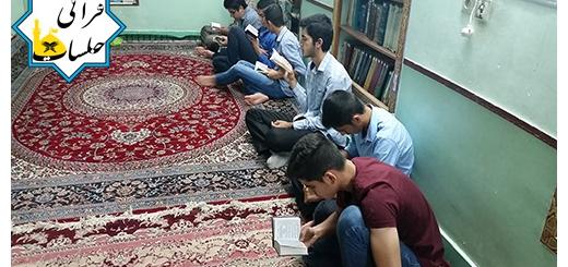 قرائت دعای افتتاح 22 خرداد 95