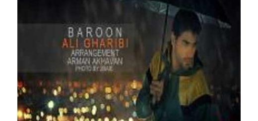 دانلود آلبوم جدید و فوق العاده زیبای آهنگ تکی از علی غریبی
