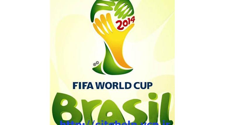 دانلود پوستراز برنامه کامل مسابقات جام جهانی 2014 برزیل