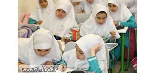 وضعیت پنجشنبه های مدارس در سال تحصیلی 95-94