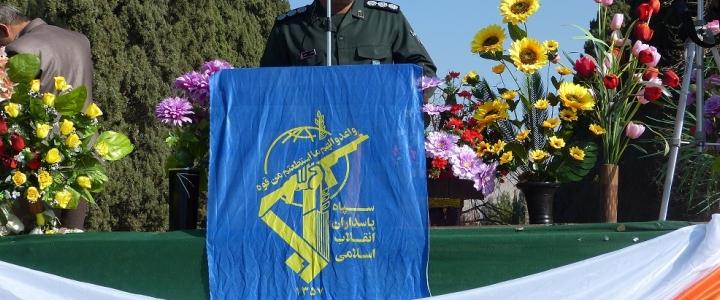 مراسم آغاز دهه مبارک فجر