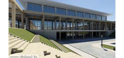نمایشگاه کتاب تهران - 95