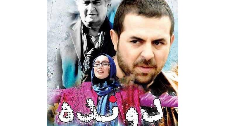 دانلود فیلم ایرانی جدید و رایگان دونده با کیفیت عالی و لینک مستقیم