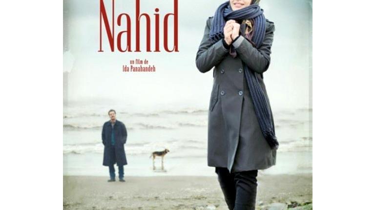 دانلود فیلم ایرانی جدیدناهید با لینک مستقیم و کیفیت عالی و حجم کم
