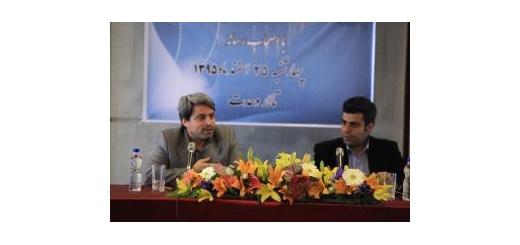 در نشست خبری مدیرعامل بنیاد رودکی عنوان شد؛