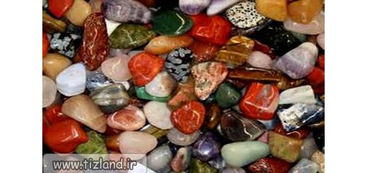 سنگ های بزرگ شما چه چیزهایی هستند؟